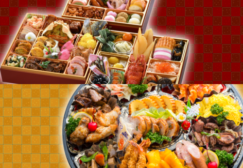 【ご注文受付中】年末年始おすすめメニュー/おせち・パーティーセットなど豊富にご用意しております。